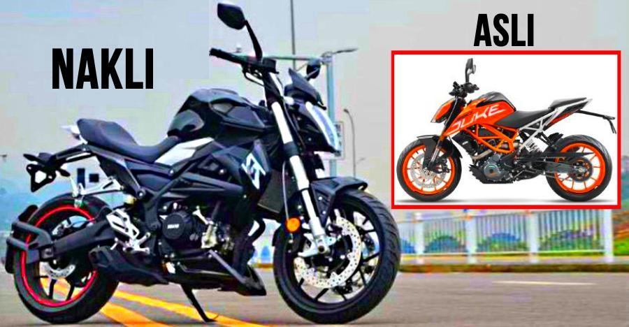 KTM, Yamaha और Kawasaki की चीनी नकलें जो पाकिस्तान में बिक रही हैं!