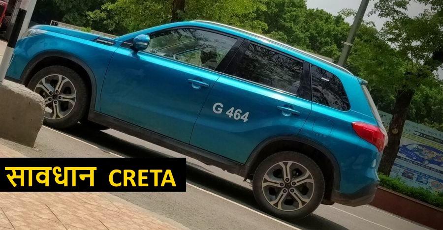 Hyundai Creta को टक्कर देने वाली Suzuki Vitara SUV को इंडिया में टेस्टिंग करते देखा गया