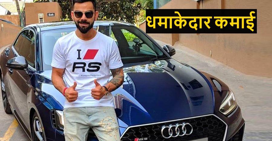 इस प्रकार से Virat Kohli सिर्फ एक Instagram फोटो से एक लक्ज़री कार ख़रीद सकते हैं!