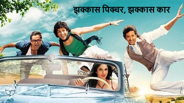 Amitabh Bachchan की Porsche से Shahrukh Khan की Avanti; बॉलीवुड फिल्मों में इस्तेमाल की गयीं फेमस कार्स