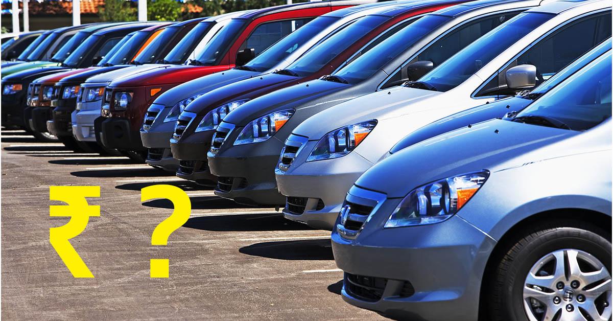 ऐसी 10 बातें जो आपके कार के रीसेल वैल्यू को कम करती हैं…