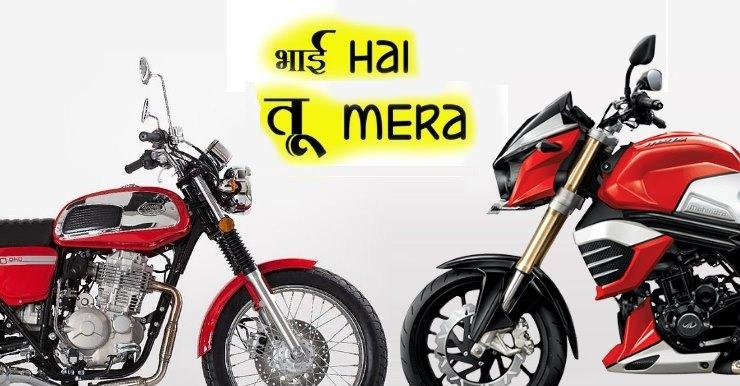 Anand Mahindra ने भारत में Jawa मोटरसाइकिल्स के लॉन्च के समय की पुष्टि की