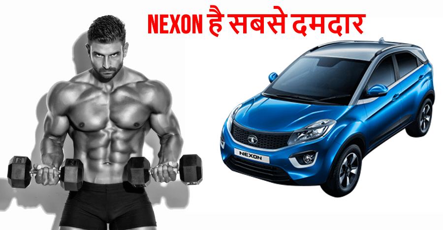 Tata Nexon ने 4 स्टार्स के साथ पास किया Global NCAP क्रेश टेस्ट