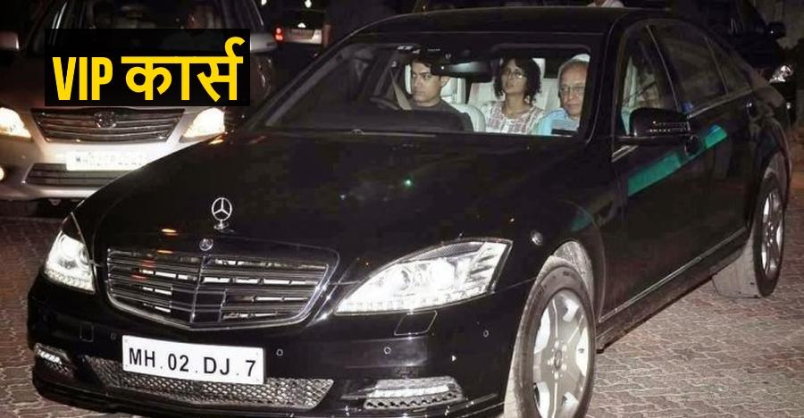 Mukesh Ambani की Mercedes से Modi की BMW; इंडिया के VIP लोगों की आर्मरड कार्स