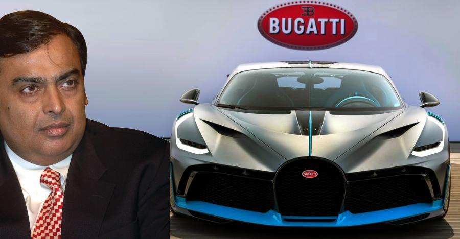 40 करोड़ की Bugatti Divo हुई लॉन्च लेकिन, Ambani भी इसे नहीं खरीद पायेंगे!