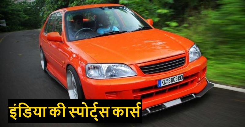 City Typez India Feature
