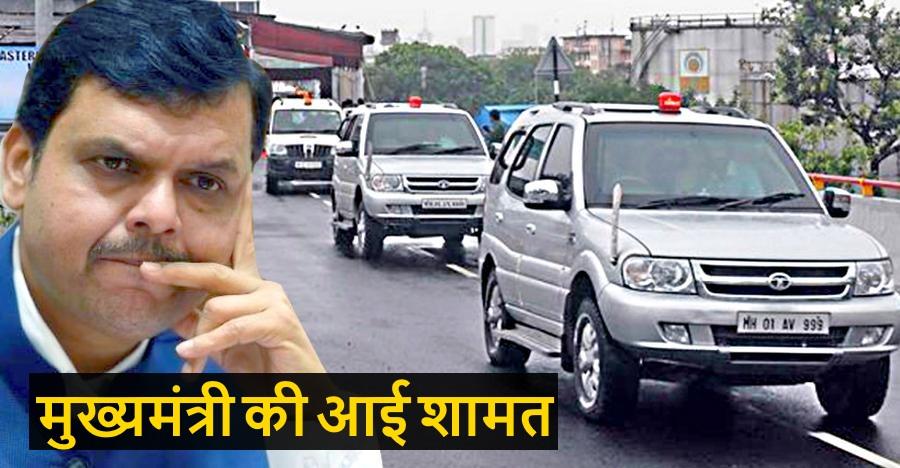 तो इस कारण से महाराष्ट्र के मुख्यमंत्री Fadnavis की Tata Safari पर लगा 13,000 का जुर्माना!