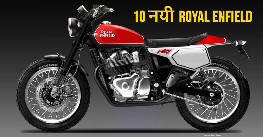 Himalayan से लेकर Thunderbird 650 तक: भविष्य की दस Royal Enfield मोटरसाइकिल