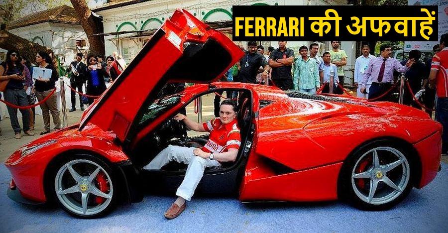 Featured Image Ferrari