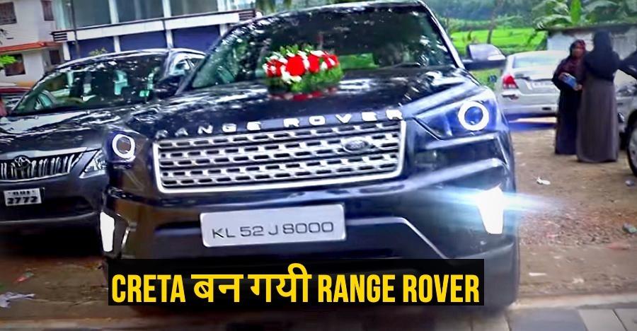 Modified Range Rover Creta Featured