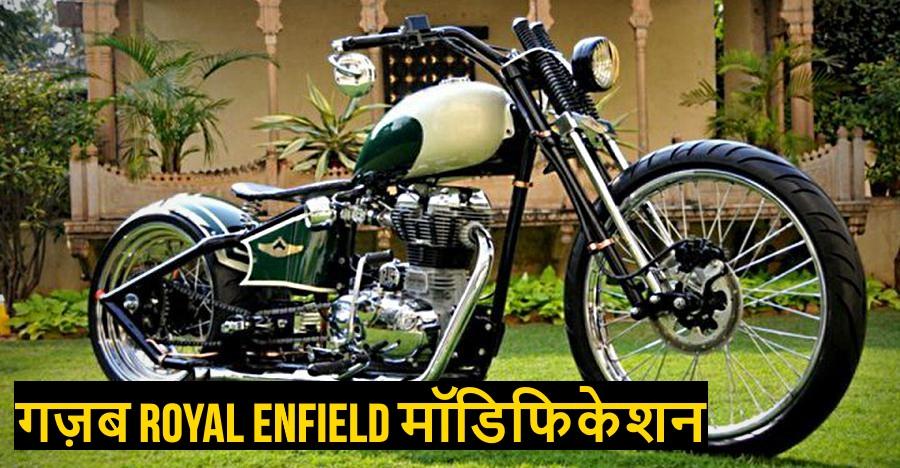 Rajputana Customs की 11 बेहद खूबसूरत मॉडिफाइड Royal Enfield बाइक्स