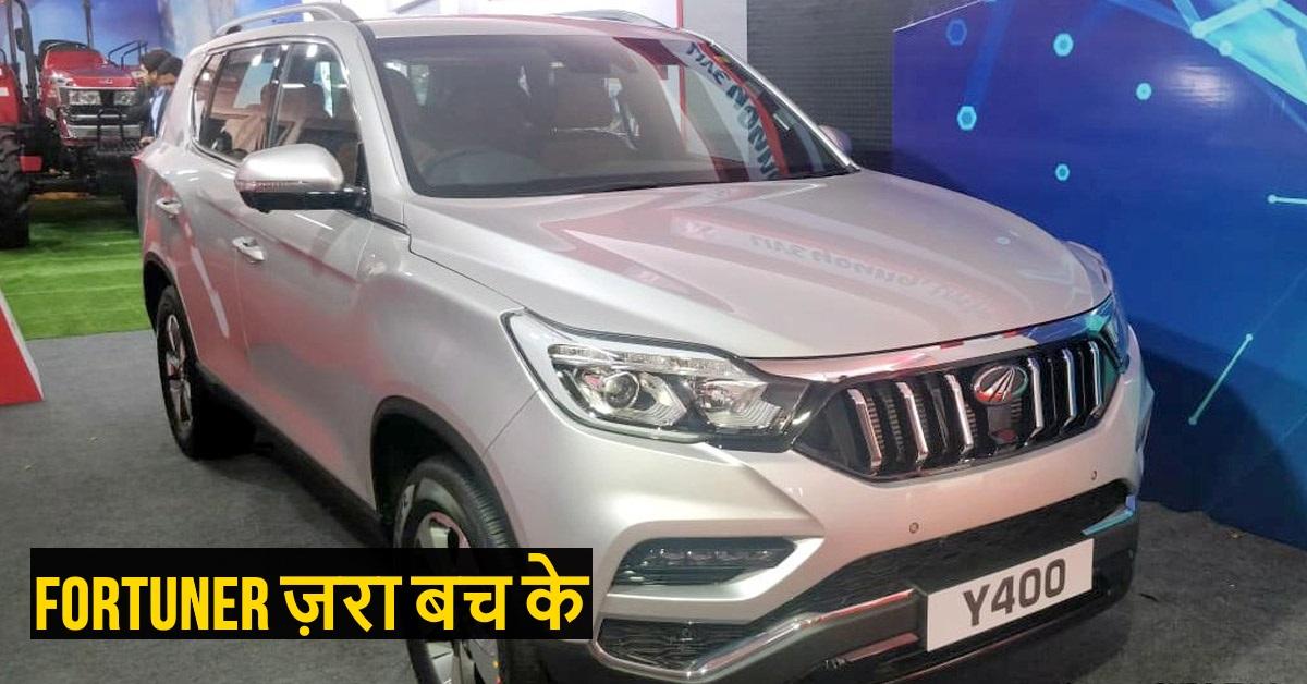Mahindra XUV700 (Y400) लक्ज़री SUV हुई इंडिया में पूरी तरह से रीवील!