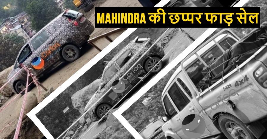 Many Mahindras Featured