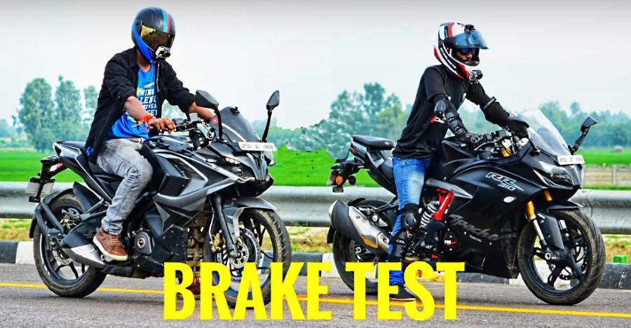 Apache Pulsar Brake Test Featured
