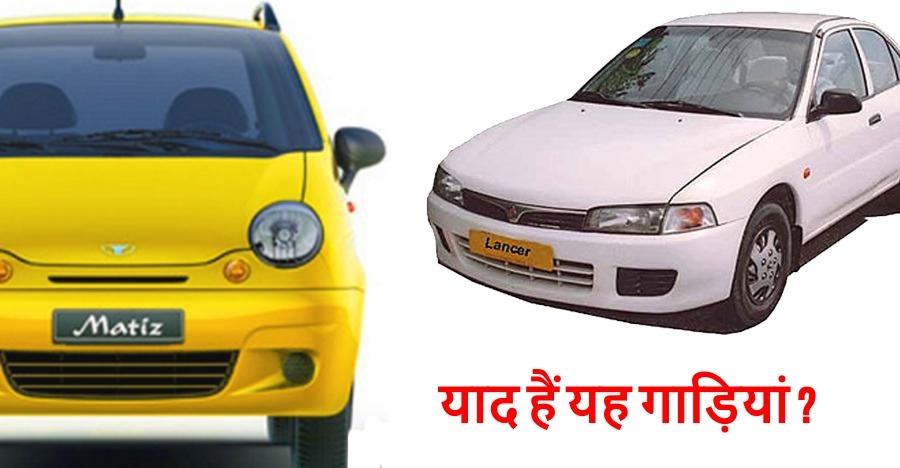 Daewoo Matiz India Featured