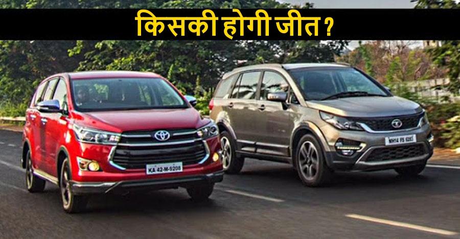 Toyota Innova Crysta और Tata Hexa के बीच ड्रैग रेस में कौन सी गाड़ी बनी विजेता? [विडियो]