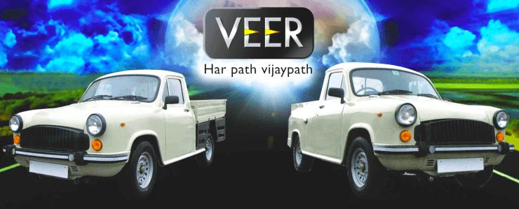 Hindustan Veer Pick Up