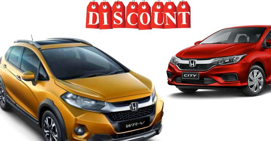 Honda Car Discounts September Featured