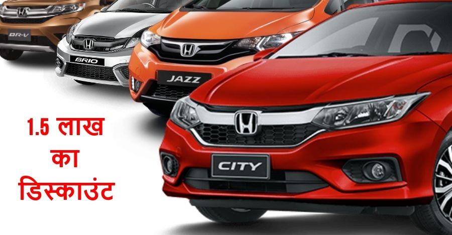 Honda September Discounts Featured