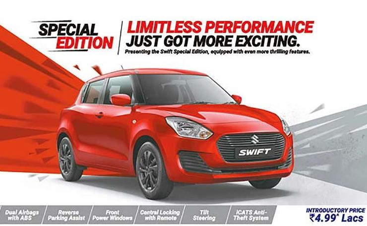 New Maruti Swift Special Edition India
