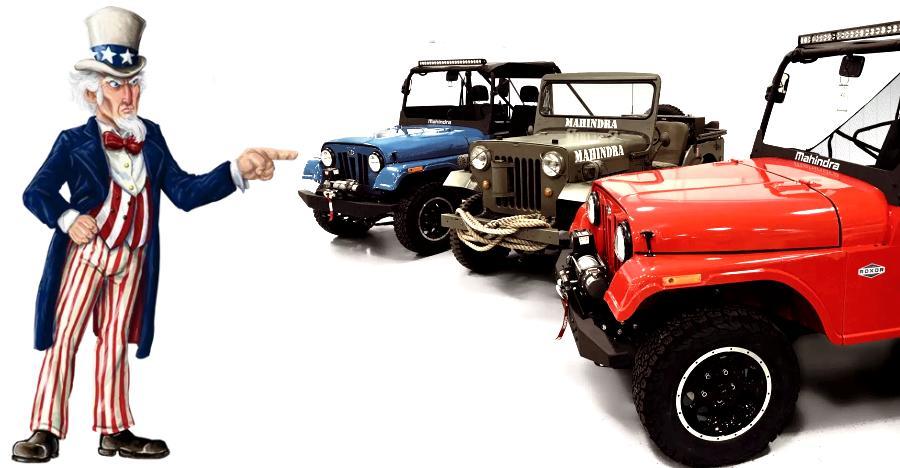अमेरिका Jeep की शिकायत पर करेगा Roxor के लिए Mahindra की सघन जाँच