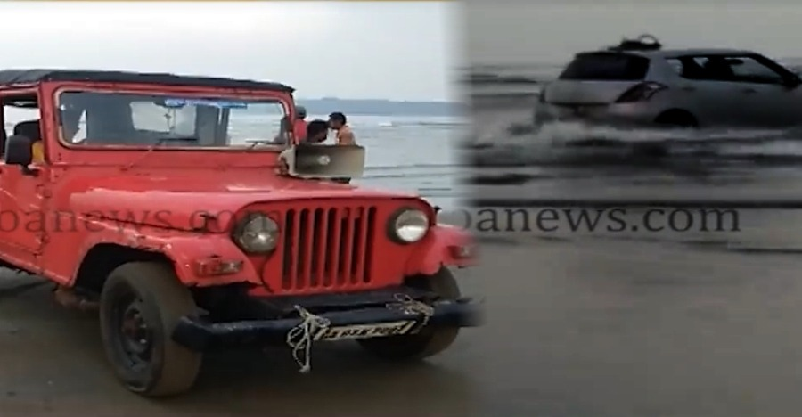 Goa Rescue Thar