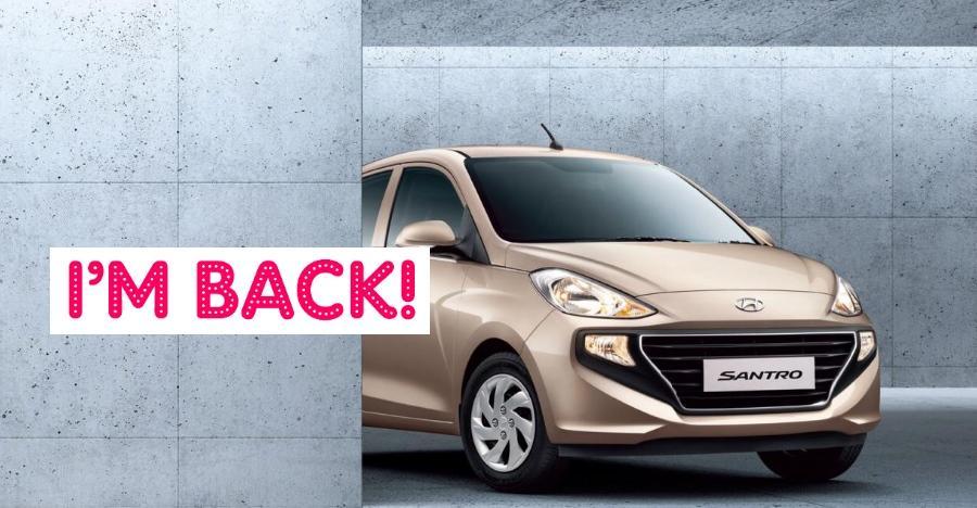 नयी 2018 Hyundai Santro को ड्राइव करना कुछ ऐसा लगता है…