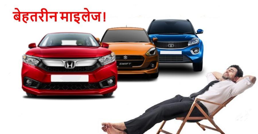 Maruti Swift से Tata Nexon: सबसे अच्छी माइलेज वाली 10 डीजल ऑटोमैटिक कार्स