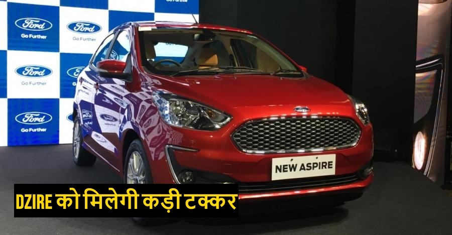 Ford Figo Aspire Facelift Launch Featured