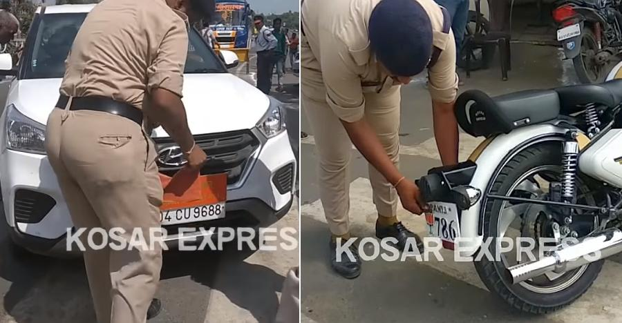 Illegal Number Plate Madhya Pradesh Featured