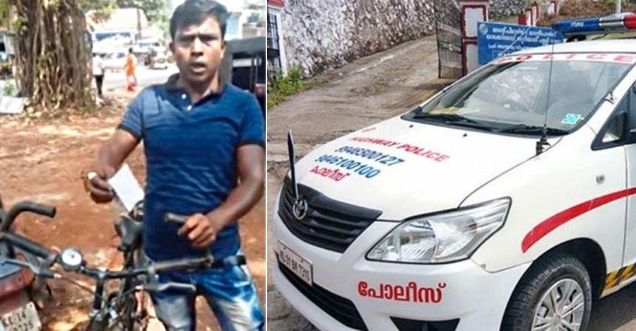 Kerala Cyclist Fined Featured