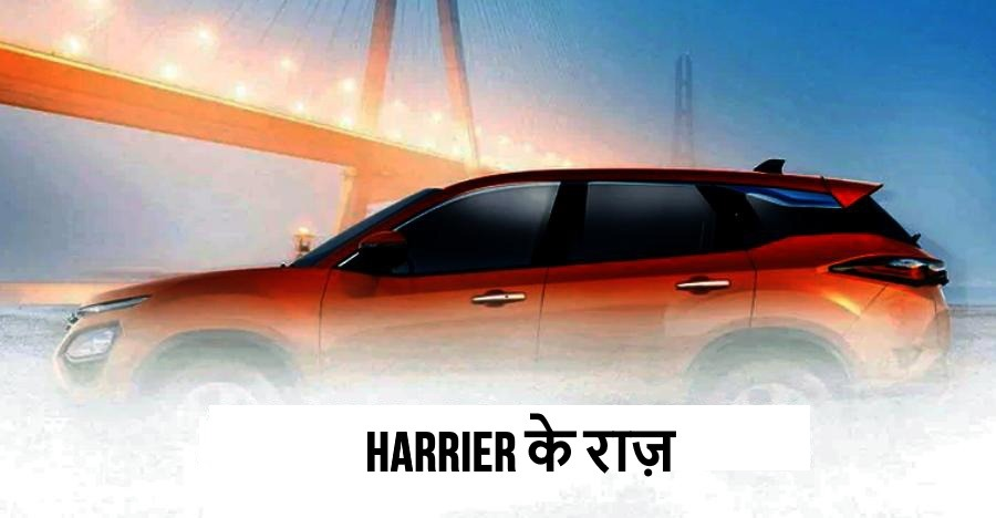 Tata Harrier Featured
