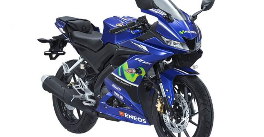 Yamaha R15 V3.0 Motogp Edition Featured