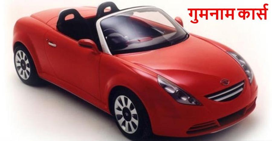 Aria Roadster India Featured
