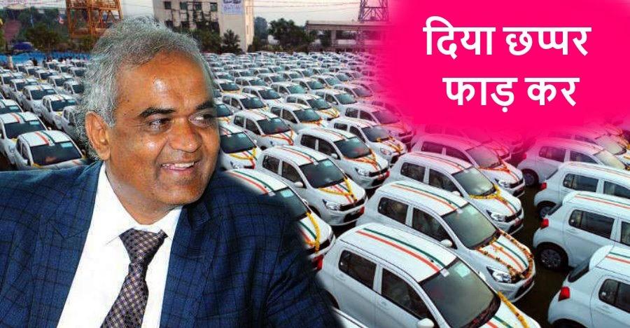 Diwali Gift Car (1)