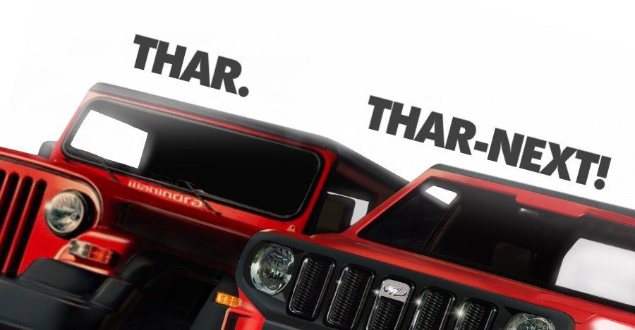 Mahindra Thar के अगले जनरेशन मॉडल का डिजाईन, ये लुक कुछ अलग है