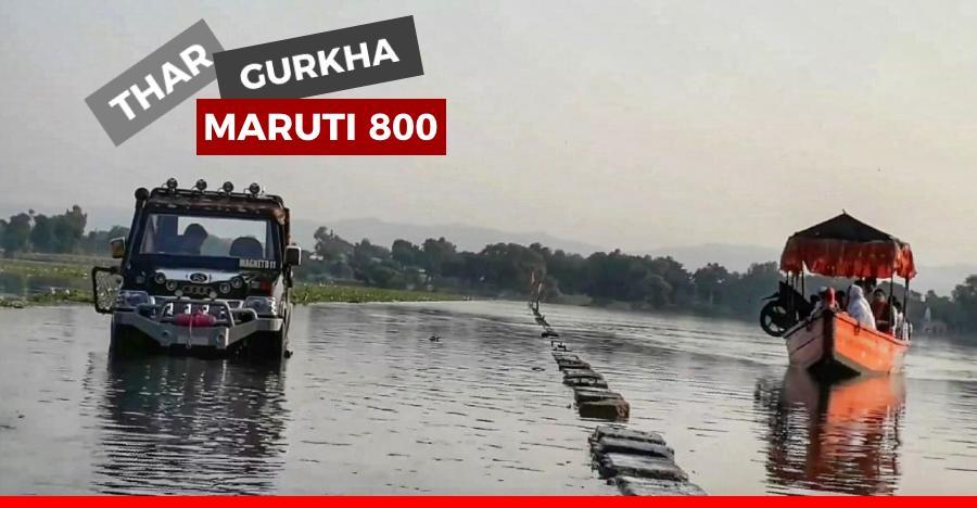 अपने इस अवतार में Maruti 800 लगती है एक ऑफ-रोडिंग किंग