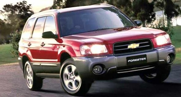 Chevrolet Forester E1495188789229