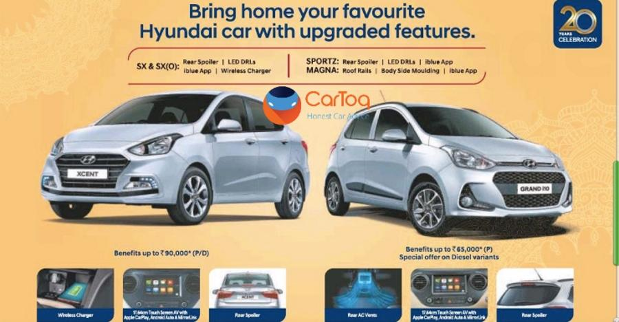 Hyundai Grand I10 Xcent New Features Featured