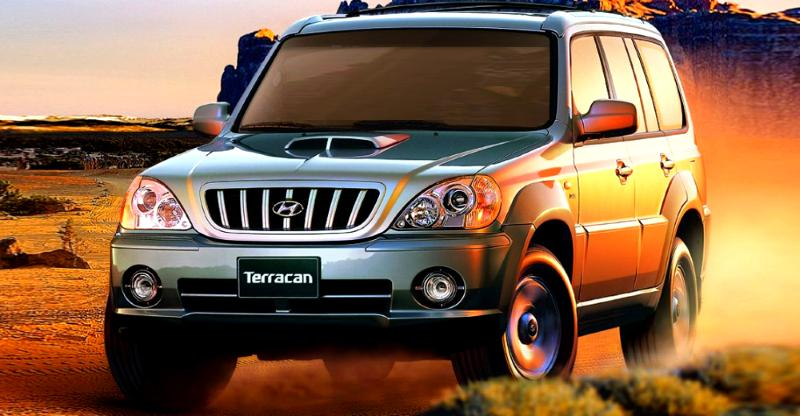 Hyundai Terracan Featured