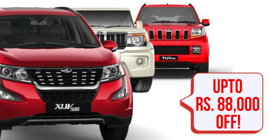 Mahindra Discounts 2018 Featured