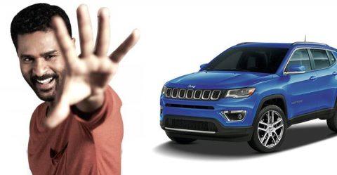 Jeep Compass SUV पर अब पाएं 1 लाख रूपए तक का डिस्काउंट!