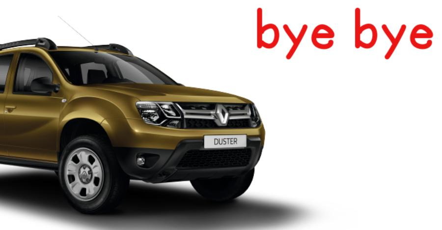 Renault Duster Bye Bye Featured