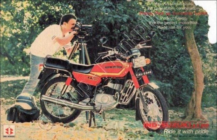 Tvs Suzuki Ax 100r