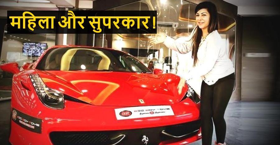 Shilpa Shetty से Mallika Sherawat; इन महिला सेलेब्स के पास सुपरकार्स हैं