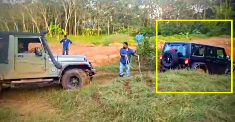 Jeep Wrangler Rescue