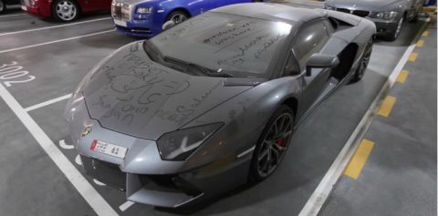 Lamborghini Aventador Roadster Rot