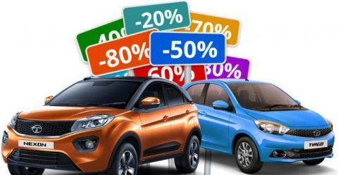 Tata December Discounts Featured 1 768x399