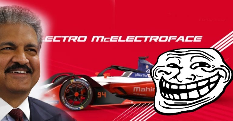 Mahindra 'Electro McElectroface': Mahindra ने जनता द्वारा इंटरनेट पर चुने गए नाम को किया स्वीकार!