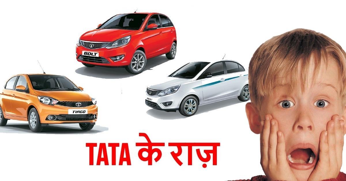 TATA Motors के इतिहास की 5 बातें जो आपको नहीं पता!